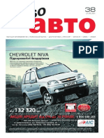 Aviso-auto (DN) - 38 /182/
