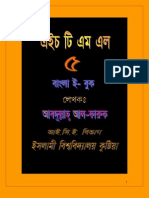 HTML Bangla eBook Byfaruk