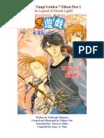 07 Fushigi Yuugi Gaiden 7- Eikou Den 1 [Sequel 2 Fushigi Yuugi Part II]