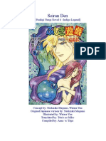 06 Seiran Den [Fushigi Yuugi Gaiden 6- Nakago]