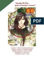 05 Suzaku Hi Den [Fushigi Yuugi Gaiden 5- Hotohori]