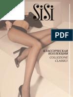 katalog_kolgotki_sisi