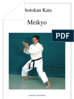 18 Bilder Meikyo