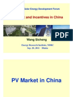 Wang Sicheng - PV Markets and Incentives in PRC