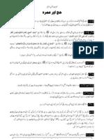 Haj pdf