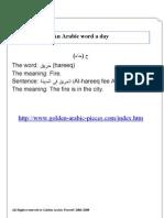 An Arabic Word a Day204