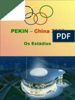 אולימפיאדה בסין 2008