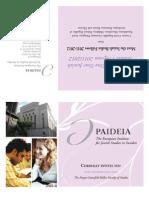 Paideia 2011/2012 Text Courses