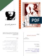 نسخة للطباعة