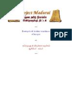 0171-Erezupathu - Thirukkai Vazakkam (Kambar)