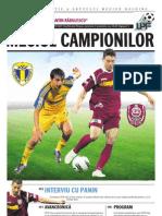 CFR 1907 Cluj vs Petrolul Ploiesti - Octombrie 2011
