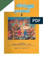 SRI VISHNU PURANAM-3