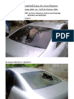 Photo- Damage to Car 18 Mar and 28 Sept 2554