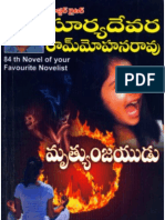 Mruthyunjayudu Part1