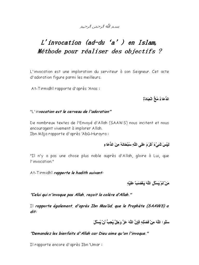 Invocation Islam | Allah | Monothéisme