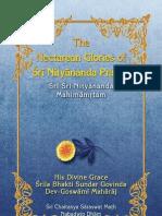 Nityananda-Mahimamrtam