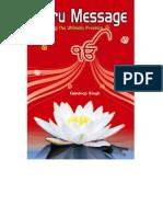 Guru Message E-book by Gurdeep Singh
