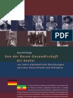 100 Jahre Diplomatische Beziehungen (Rosen)