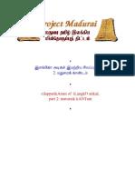 0120-Silapathikaram 2 - Madhurai Kaandam (Ilango Adikal)