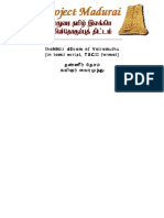Rare Collections of Tamil Books