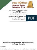 0187-Oru Grammathu Pennin Thalai Prisavam (R Murugan)