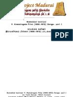0079-Namakkal Kavingar am Pillai Paadalgal I