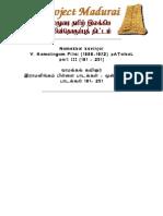 0091-Namakkal Kavingar am Pillai Paadalgal III