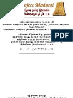 0033-Patinenkiizkannakku Noolkal - II
