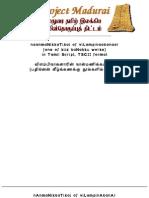 0055-Naanmanik Kadikai of Vilampinaganar (Patinenkiizkannakk