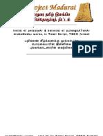 0059-Patinenkiizkannakku Noolkal - IV