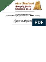 0064-Tinaimaalai Nootraimbathu (Kanimethaviyar)