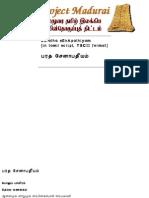 0129 Bharatha yam