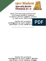 0190-Thiruperur Patcheechar Kannadi Vidu Thoothu (Kovai Chet