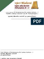 0066-Tamil Works of Contemporary Sri Lankan Authors - I