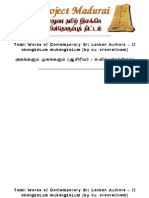 0072-Tamil Works of Contemporary Sri Lankan Authors - II