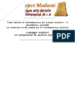 0094-Tamil Works of Contemporary Sri Lankan Authors - V