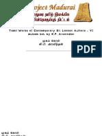 0101-Tamil Works of Contemporary Sri Lankan Authors - Vi