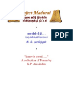 0103-Tamil Works of Contemporary Sri Lankan Authors - Viii