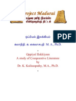 0111-Tamil Works of Contemporary Sri Lankan Authors - X