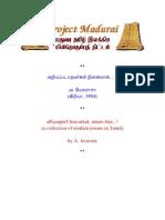 0116-Tamil Works of Contemporary Sri Lankan Authors - Xi