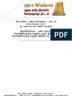 0049-Holy Bible - New Testament - Part IV