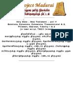 0050-Holy Bible - New Testament - Part V