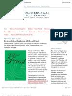 Polumeros kai Polutropos - A Different Priest