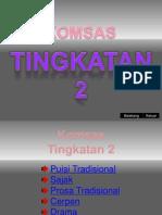 Komsas Tingkatan 2 (2003)