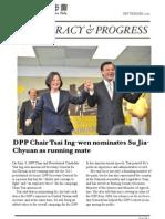 DPP Newsletter Sept2011