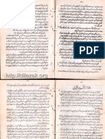 Tarikh E Hazara Original) by Dr. Sher Bahadur Khan Punni[V04]