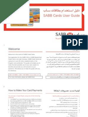 SABB Credit Card User Guide | Payments | Debit Card