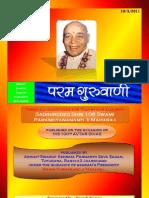 Param Guruwani