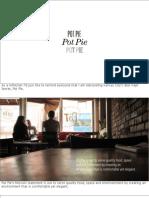 Pot Pie Rebrand Phase 2