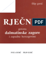 Ivica i Filip Gusić - Rječnik Dalmatinske zagore i Zapadne Hercegovine